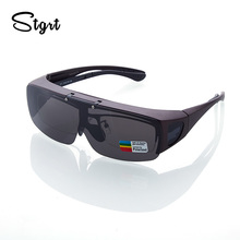 Stgrt Men Fit Over Sunglasses Polarized Plastic Frame With Lens Folding Wear On Regular Prescription Glasses
