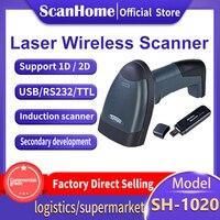 Scanhome scanner de código de barras sem fio laser usb 1d varredor supermercado handheld expresso 100 medidores scanner sh-1020