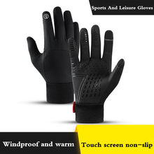Winter Warm Gloves Women's Outdoor Non-slip Water-repellent Windproof Gloves Sports Touch Screen Bicycle Riding Ski Gloves Men
