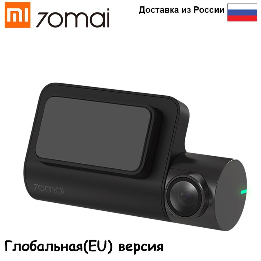 Видеорегистратор Xiaomi 70mai Mini Dash Cam (Чёрный) (Midrive D05)  Глобальная (EU) Версия Макс. разрешение видео 1600p@60fps|Видеорегистраторы|   | АлиЭкспресс