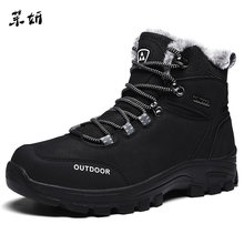 Warm Fur Snow Boots Men Winter Shoes Mens Leather Shoe Ankle Cowboy Waterproof shose Man Motorcycle Casual Boot 2019 Footwear(China)