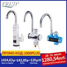 FRUD calentador de agua eléctrico para cocina, grifo de agua caliente instantáneo, Digital LED, sin depósito, calentador de agua instantáneo