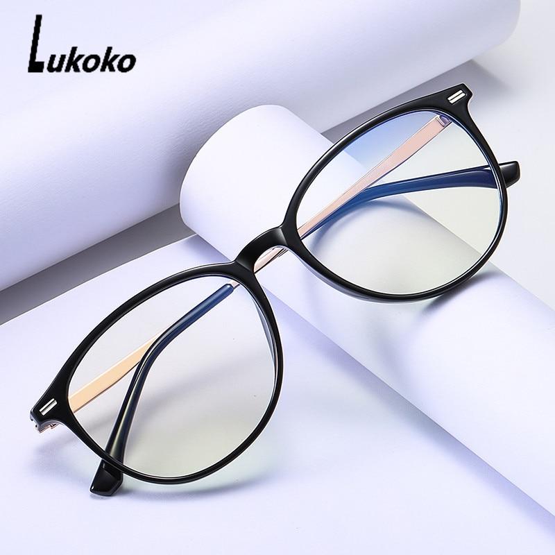 LUKOKO Anti Blue Light Radiation Glasses Computer Gaming Glasses Women Men Blocker Blocking Ray Goggles Lentes Para Computadora