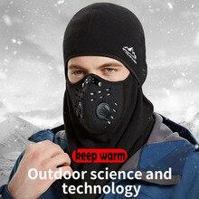 Ветрозащитная мотоциклетная маска для лица, зимняя противопылевая маска для лица, защитная маска для улицы, Балаклава, маска