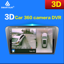 Smartour Neueste Auto 3D Surround View Überwachung System 360 Grad Fahren Vogel Ansicht Panorama Kamera 4CH DVR Recorder mit sensor