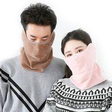 Унисекс зимний теплый шарф с защитой от холода, маска для защиты ушей, шарф для шеи