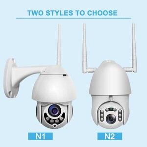 Image 2 - 1080P PTZ IP caméra Wifi vitesse extérieure dôme CCTV sécurité caméra sans fil ONVIF 2MP IR caméras de Surveillance à domicile P2P XMEye
