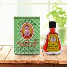 Вьетнамское масло Будды для головной боли зубная боль головокружение