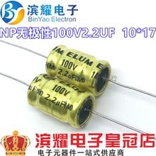 Axial-Capacitor-Horizontal 100UF 22UF 47UF 100V Capacitance 12UF 68UF NP