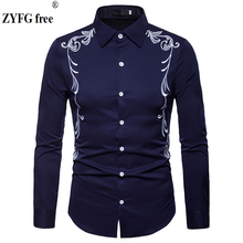 ZYFG free men shirts long-sleeved shirt blouse simple comfortable casual male elegant wind embroidery decoration