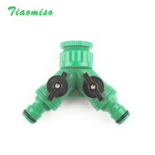 Tiaomiso 1/2 3/4 Quick Connector 3 Way Ball Valve Tap Adapter Garden Irrigation Y-Connector Water Gun Drip Tape Pipe Joint 1pc