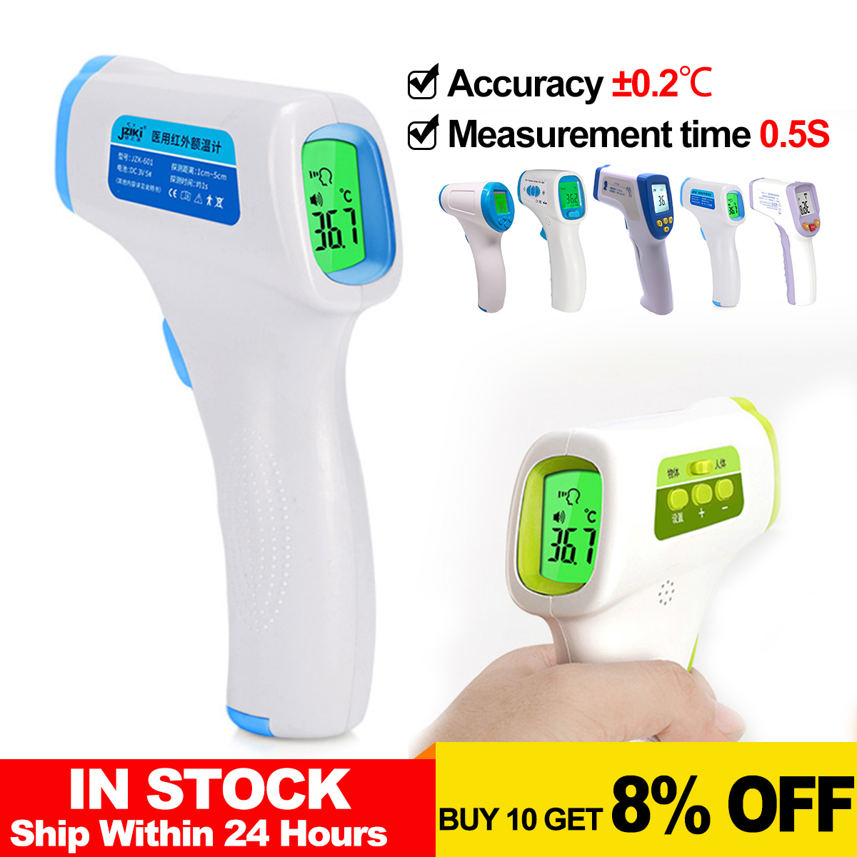 Medical Infrared Thermometer Forehead Baby Portable Non-contact Child Handheld Body/Object Temperature Measure Health Management