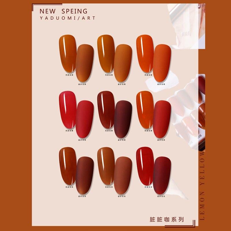 9 цветов s Гель лак для ногтей Наборы Полупостоянный отмачиваемый