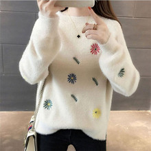 thickening mink fur pullover sweater female ins sets of embroidered long-sleeved autumn and winter women's new loose
