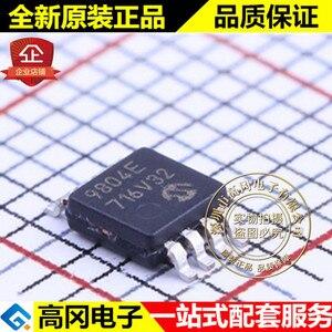 MCP9804-E/MS Buy Price