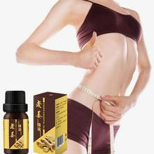 1PC Miracle Ginger Oil Strong Effect Anti-Cellulite Essential