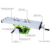 Портативный мини многофункциональный поперечный Рабочий стол/Поддержка стола слайда для сверлильного фрезерного станка скамья сверла стент инструменты 1 шт