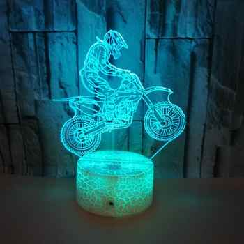 3D Extremity Motorcycle LED Cool Boy Gift Night Light Rider 3d Fast & Furious 8 Color Changeable Table Lamp Room Upholstery