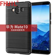 FHUIL Shockproof Mobile Phone Cases For Huawei Mate 10 Bumper TPU Back Cover Case for Dirt-resistant Silicone