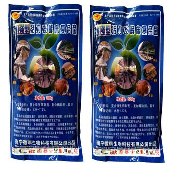 Mieszane dodatki paszowe fermentacja złożonych bakterii specjalne szczepy hodowlane do dezodorantu owiec wieprzowych 500g tanie i dobre opinie 500 ml 100g