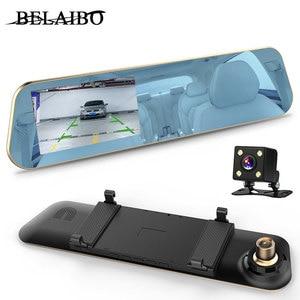HD1080P Car Dvrs Video Recorde