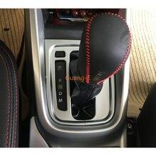 Palas de palanca de cambios delanteras para coche Suzuki, moldura de Marco con lámpara, ABS cromado, solo apto para conductor izquierdo, para Suzuki Vitara 2016, 2017, 2018, 2019