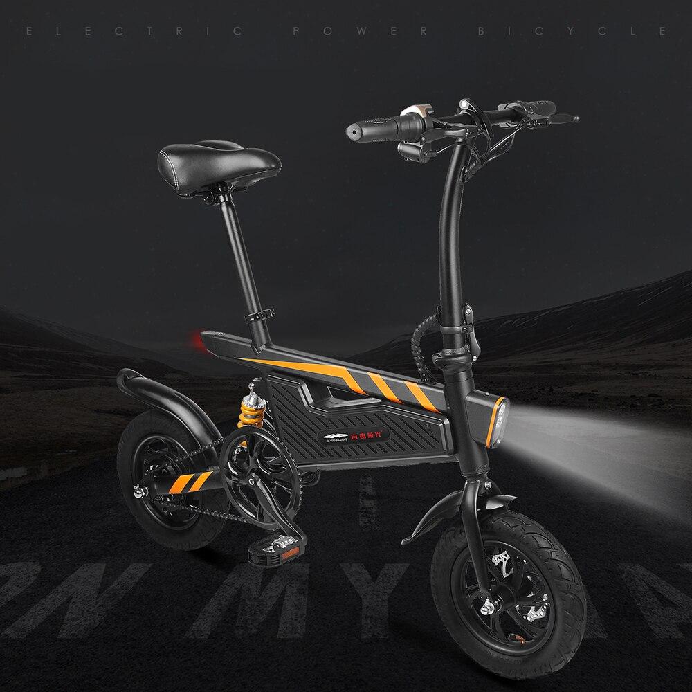 T18 Faltbare Elektrische Fahrrad 12 Zoll Folding Power Unterstützen Eletric Fahrrad E-Bike 250W Motor und Dual Disc bremsen Faltbare