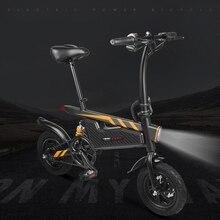 T18 Foldable Electric Bike 12 Inch Folding Power Assist Eletric Bicycle E-Bike 2