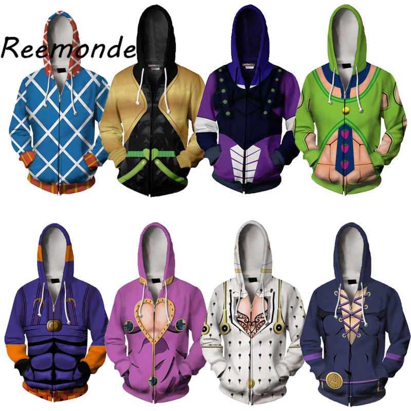 일본 애니메이션 jojo bizzare 모험 코스프레 후드 티 스웨터 남성 남성 streetwear 의류 지퍼 모자 자켓 복장 탑스