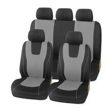 Универсальный чехол на сиденье автомобиля дышащая подушка безопасности