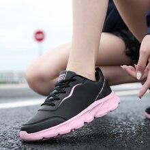 Женская спортивная обувь на шнуровке нескользящая износостойкая