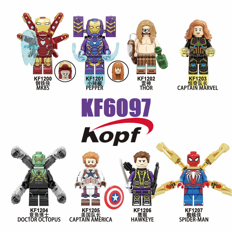 Super Heroes Avengers4 Moive Series MK85 Thor Doctor Octopus Pepper Thor Spider Man Bricks Building Blocks Children Gift Toys image