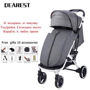 DEAREST 2020 новый детская коляска складная переносная тележка большое колесо umberlla мини легкие палантины оптовая продажа бесплатная доставка