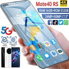Mate40 RS Globale Smartphone 7.3
