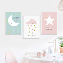 Diy Wall Art Star Picture Canvas Painting Home Decoration Accessories Room