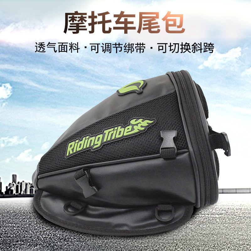 Riding Tribe Motorcycle Hou Zuo Bao Che Wei Bao Water Resistant Tail Bag Knight Ride Luggage Locomotive Backpack