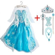 3-10Years Girls Princess Dress Snow Queen Elsa Costume Kids Sequins Dresses Halloween Party Carnival Children Cosplay Dress Up