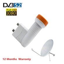 הטוב ביותר אות סופר דיגיטלי HD האוניברסלי KU Band TWIN LNB עמיד למים גבוהה רווח 0.1 dB רעש לווין אנטנת צלחת טלוויזיה מקלט