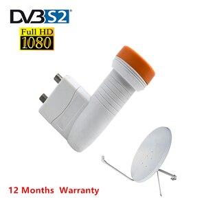 Image 1 - أفضل إشارة سوبر الرقمية HD العالمي كو الفرقة التوأم LNB مقاوم للماء مكاسب عالية 0.1 dB الضوضاء هوائي طبق الأقمار الصناعية لاستقبال التلفزيون