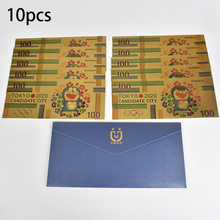 10pcs/lot Doraemon Gold banknote Tokyo 2020 Candidate City 100 Collection Banknote