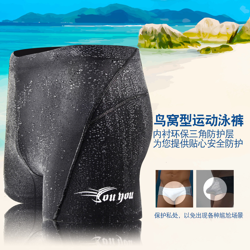 Suitable For Waterproof Men's Equipment Shark Skin Swimming Trunks Quick-Dry Large Size Goggles Swimming Cap Case Boxer Hot Spri