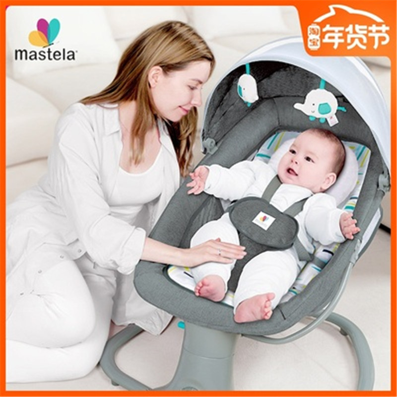 Baby Electric Rocking Chair To Appease Smart Cradle To baby Sleeping Artifact Electric baby Rocking bed Baby Electric Rocking Chair To Appease Smart Cradle To baby Sleeping Artifact Electric baby Rocking bed Swing