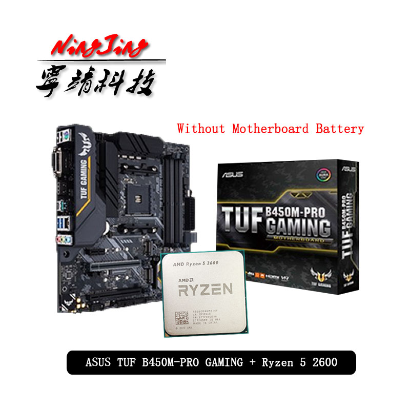 AMD Ryzen 5 2600 R5 2600 CPU + ASUA TUF B450M PRO GAMING Motherboard Suit Socket AM4 CPU + Motherbaord Suit Without cooler|Motherboards| - AliExpress