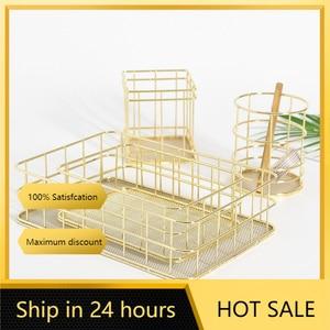Image 1 - Nordic Rose Gold Metal Wire Storage Basket Office Desktop Sundries Makeup Brushes Holder Table Cosmetics Organizer Iron Basket