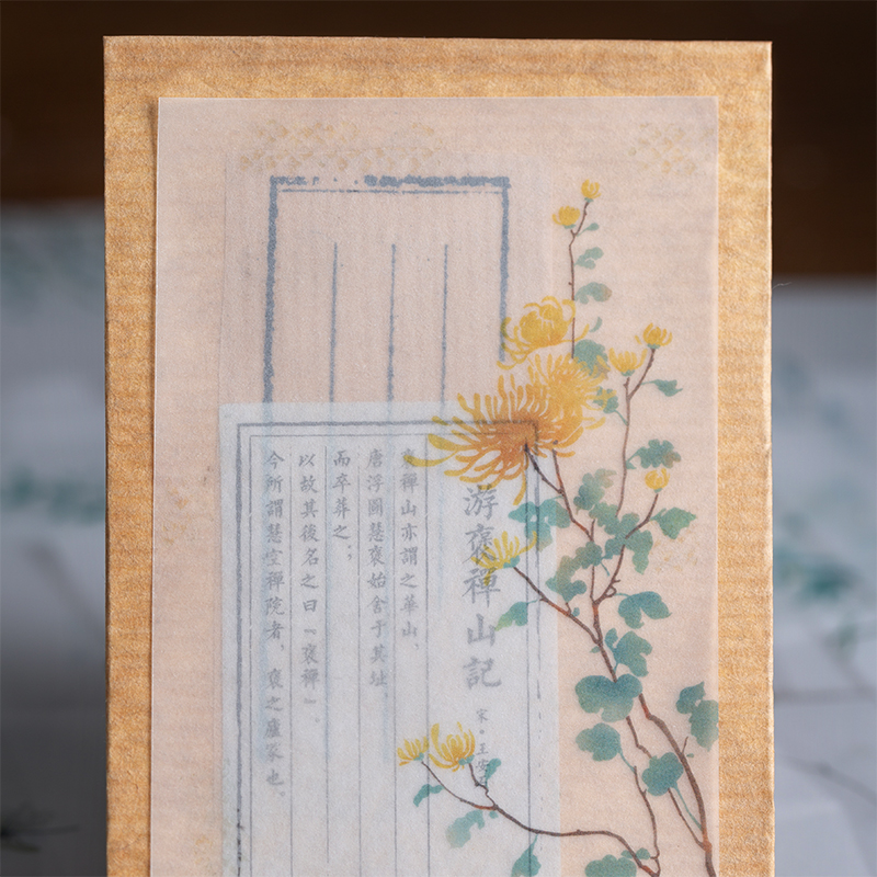 Retro Green Plants Series Paper Sticky Notes Floral Translucent Memo Pad Diary Stationary Flakes Scrapbook Decorative Vintage