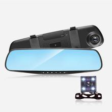 Driving Recorder Dual Lens Hd 4.3 Inch Anti Blue Mirror Rear View Vision 2248 Hd Video Recorder(China)