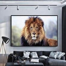Картина на холсте в виде африканского льва