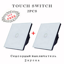 Eu/Uk Standard Muur Schakelaar, light Touch Switch White Crystal 1 Way Glass Panel AC110V 220V Muur Touch Screen