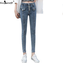 Women Summer High Waist Button Jeans Pencil Pants 2019 Women Stretch Vintage Skinny Tight  Denim Pants Slim Ladies Jean Trousers цена 2017