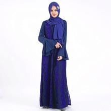 Abaya Islamic noble lace fake two-piece long-sleeved dress Arab Dubai Ramadan summer Bangladesh Bengal Moroccan